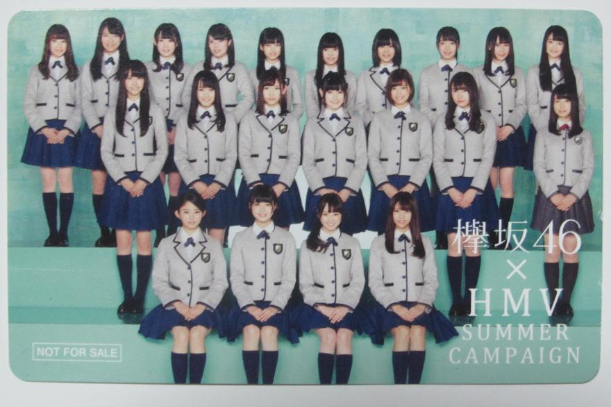 欅坂46×HMV