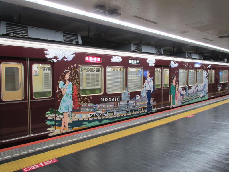 高速神戸駅
