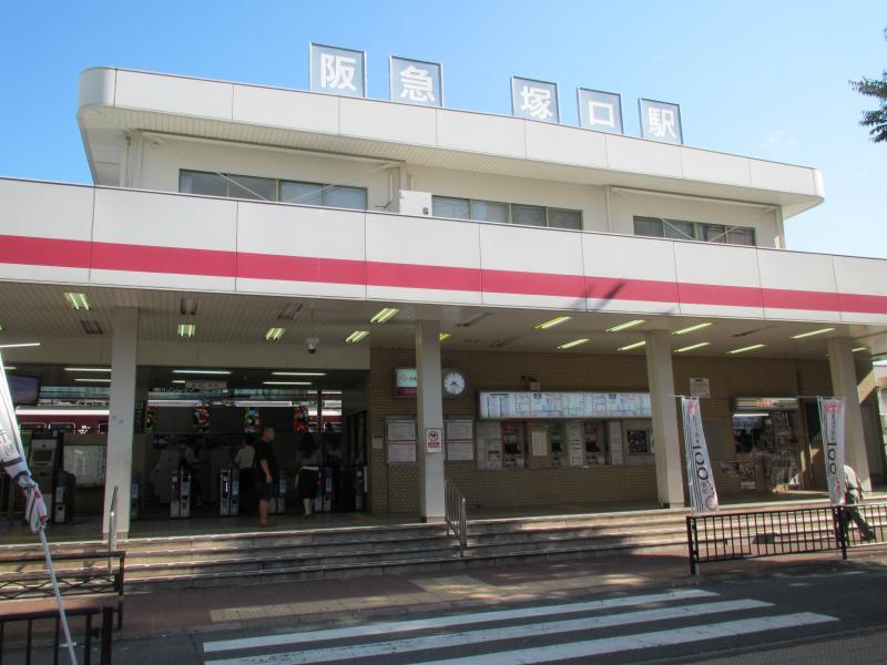 塚口駅(阪急)1