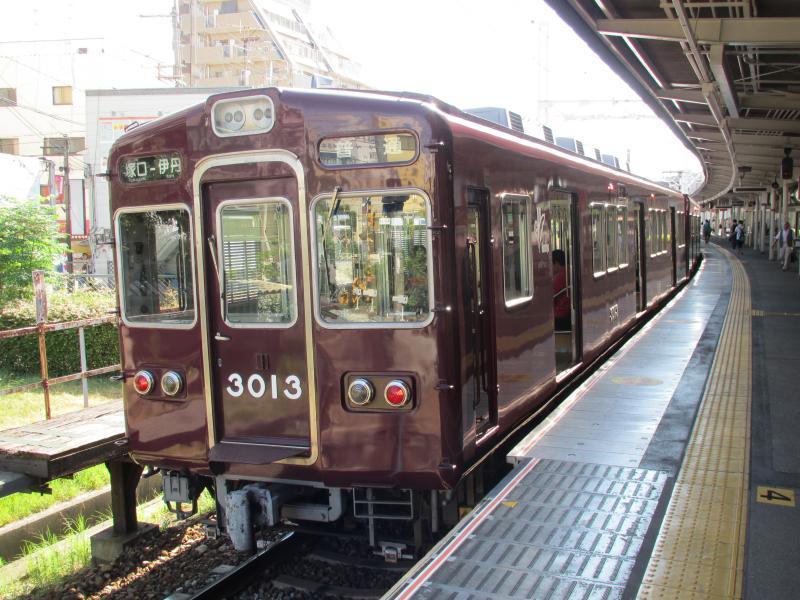 塚口駅(阪急)2