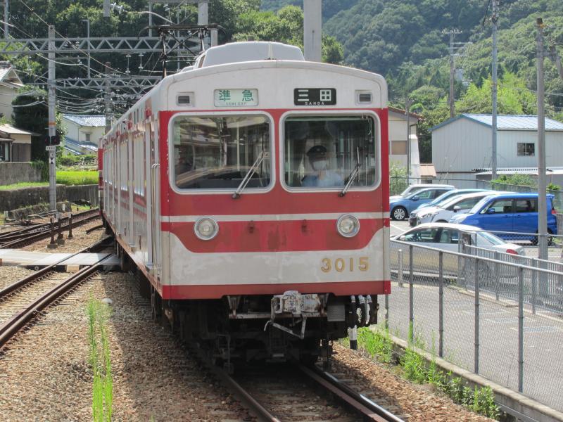 神戸電鉄3