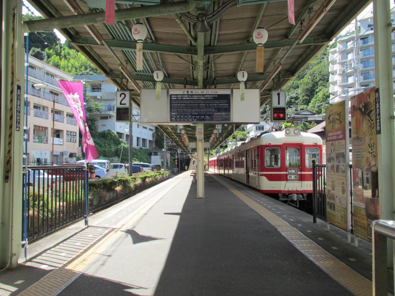 有馬温泉駅2