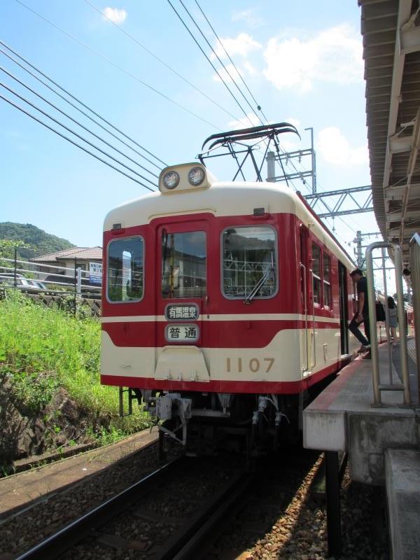神戸電鉄2