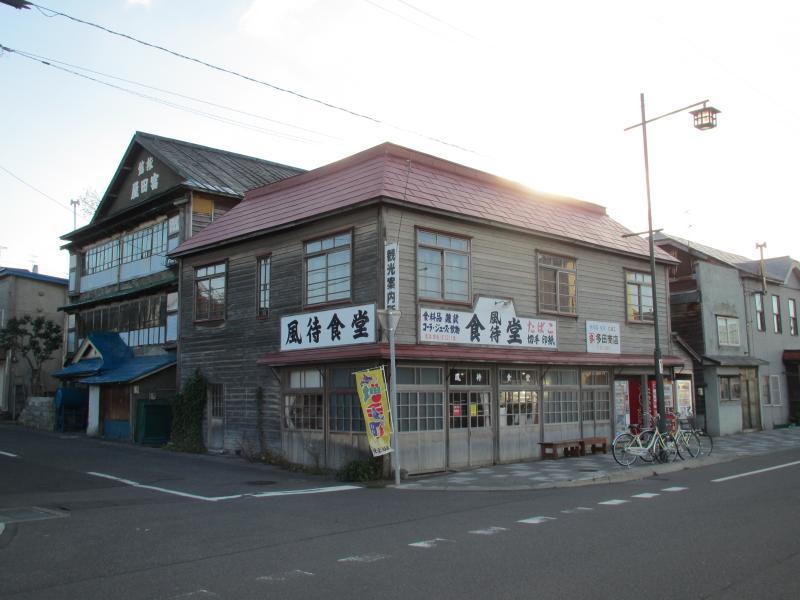 風待食堂1