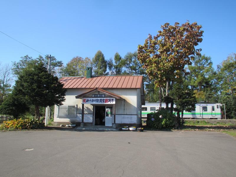 札沼線11
