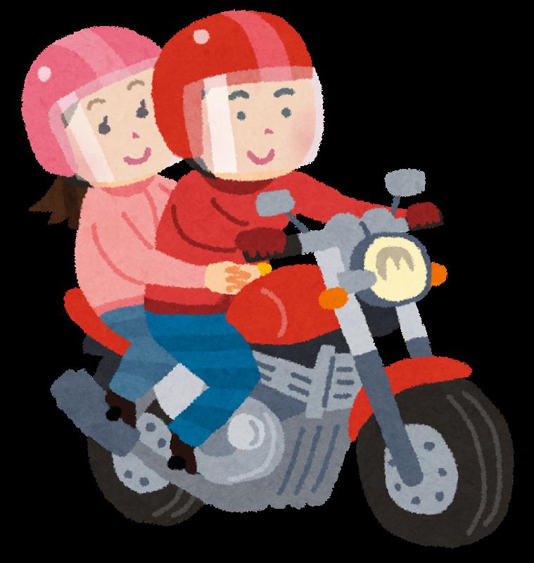 bike_futari_couple.png