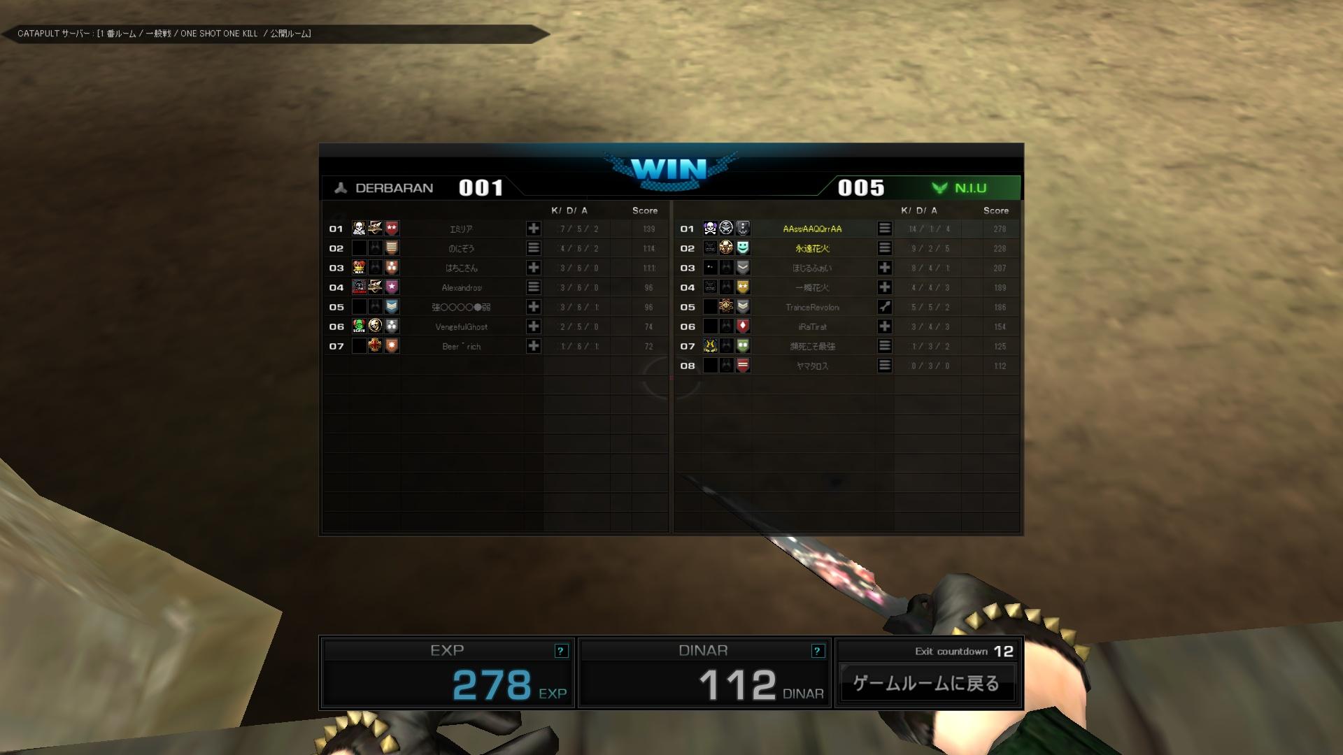 screenshot_307.jpg