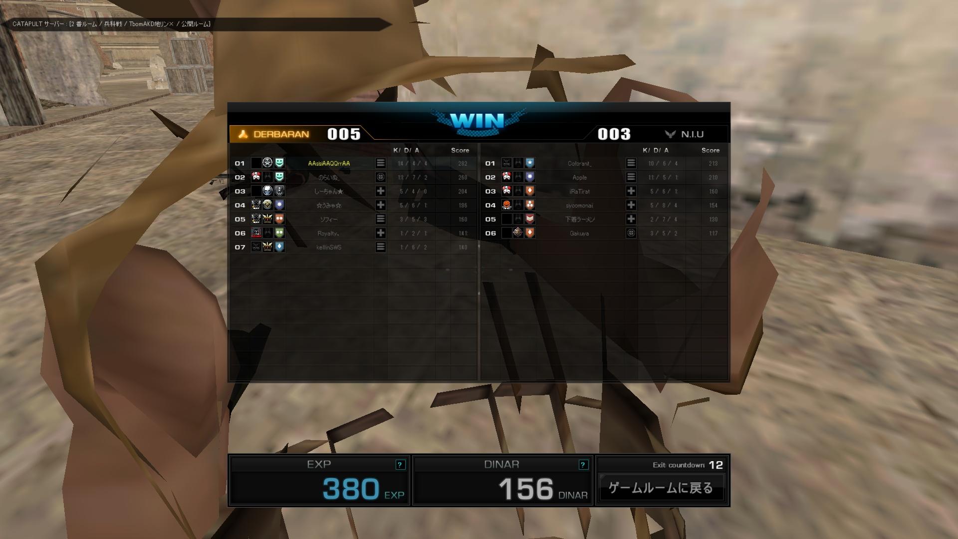 screenshot_312.jpg