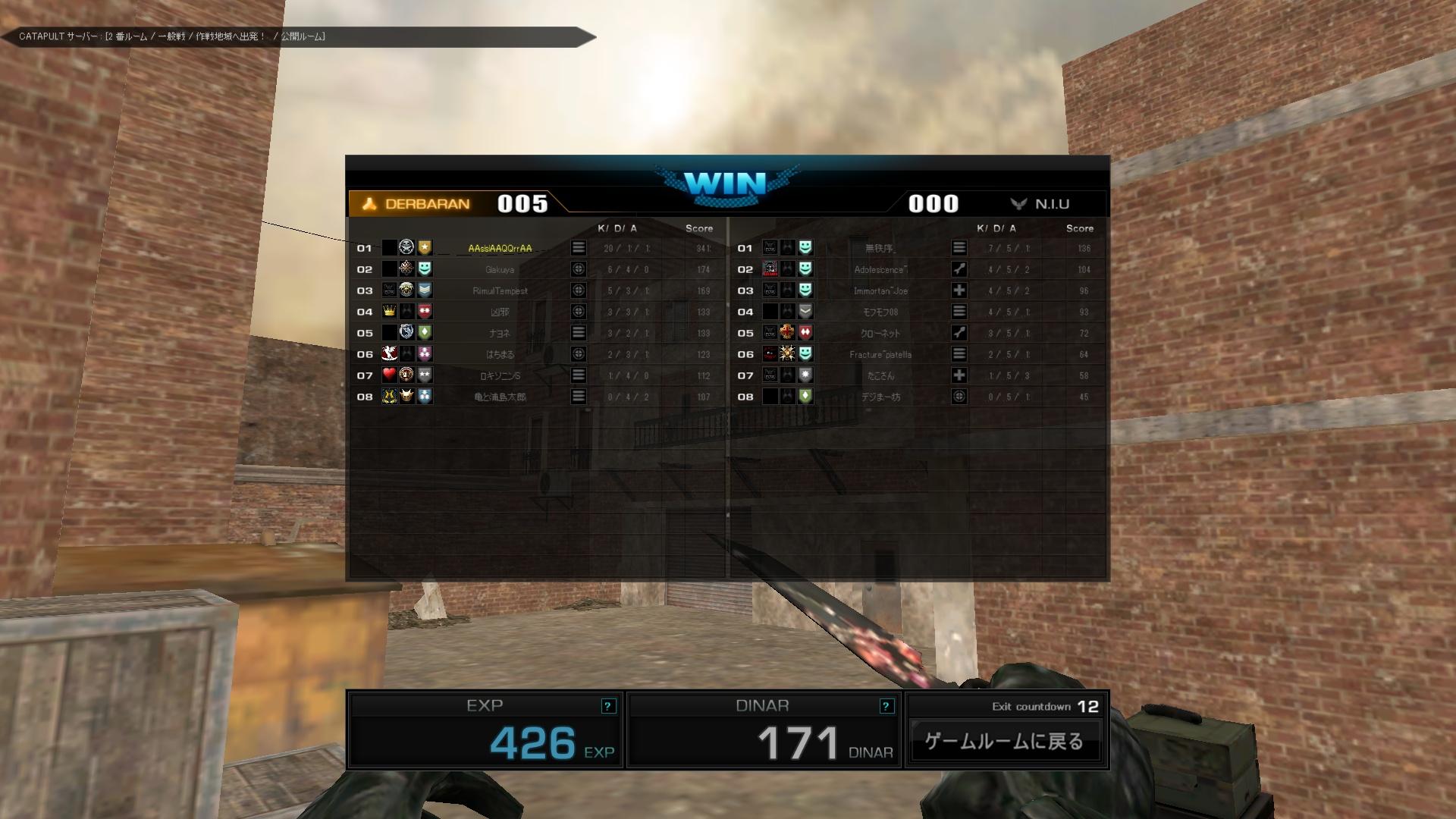 screenshot_313.jpg