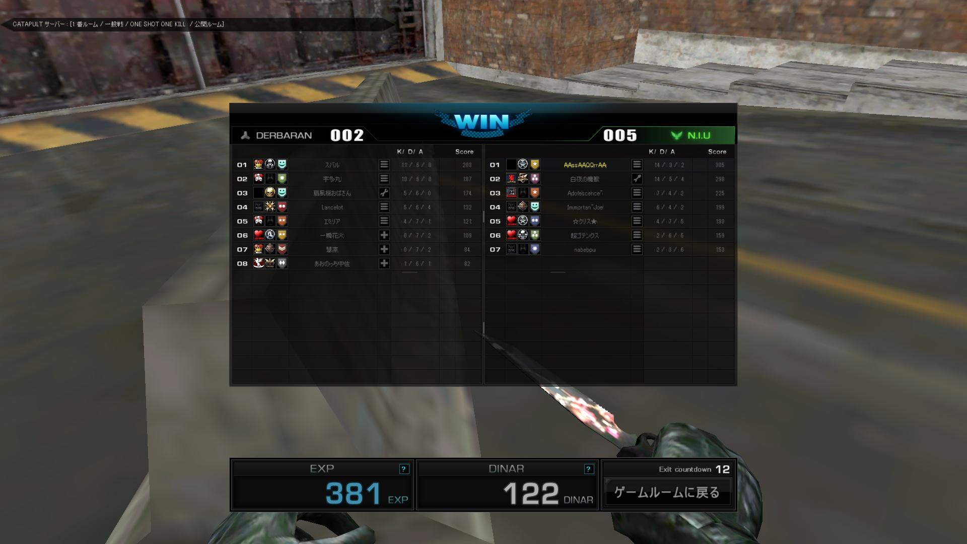 screenshot_319.jpg