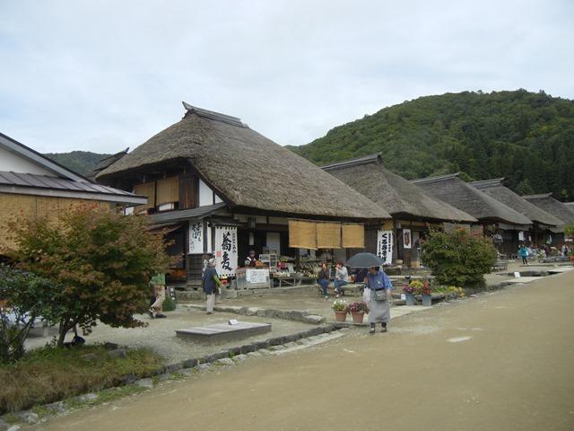 oouchijuku161011a.jpg
