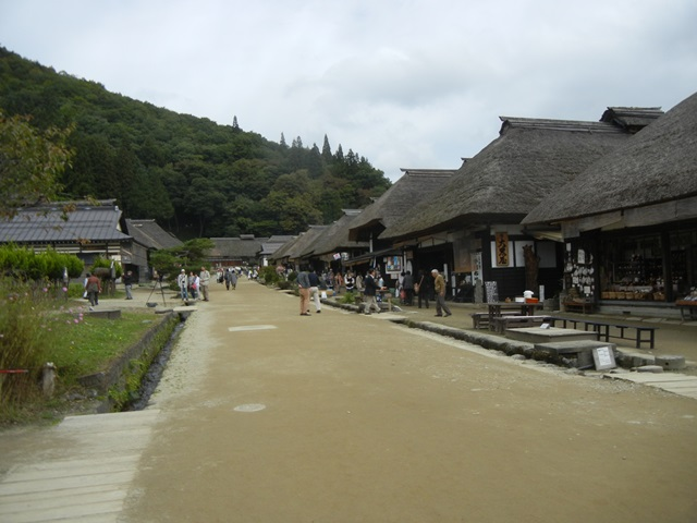 oouchijuku161011c.jpg