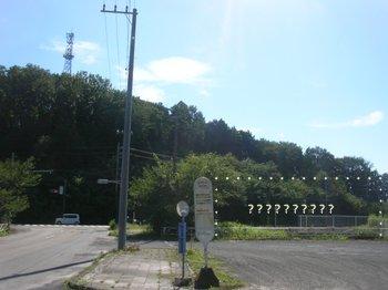 宮沢湖のコンビニの跡②
