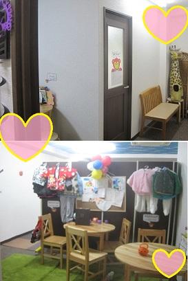 小部屋20161