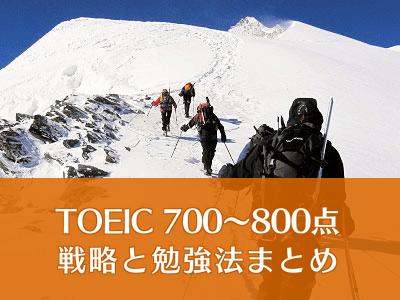 262-700-800-study-01.png