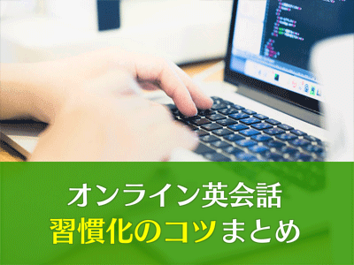 380-online-shukanka-03.png