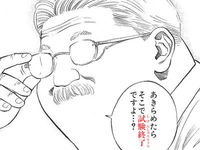 anzai02.png
