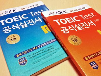 korean-toeic-02.png