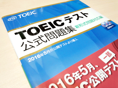 toeic-official-textbook-01.png
