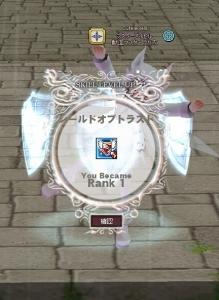 mabinogi_2016_10_18_034.jpg