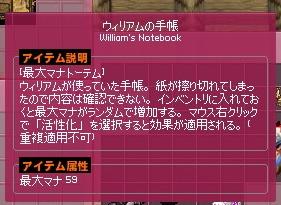 mabinogi_2016_10_23_008.jpg