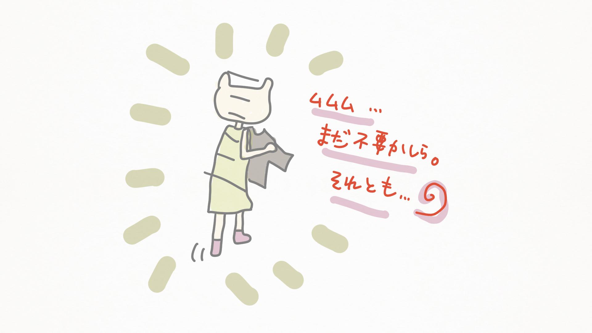 ericayo62