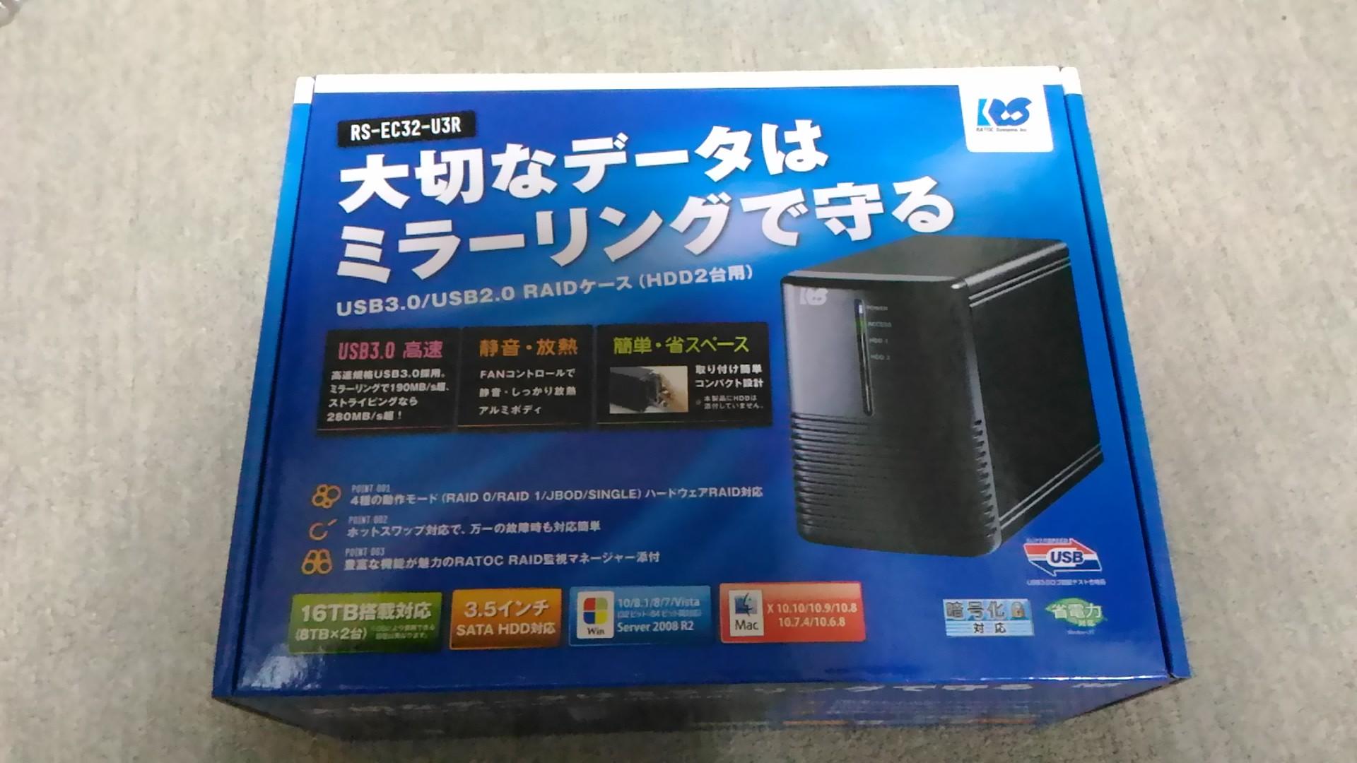 RS-EC32-U3R_01