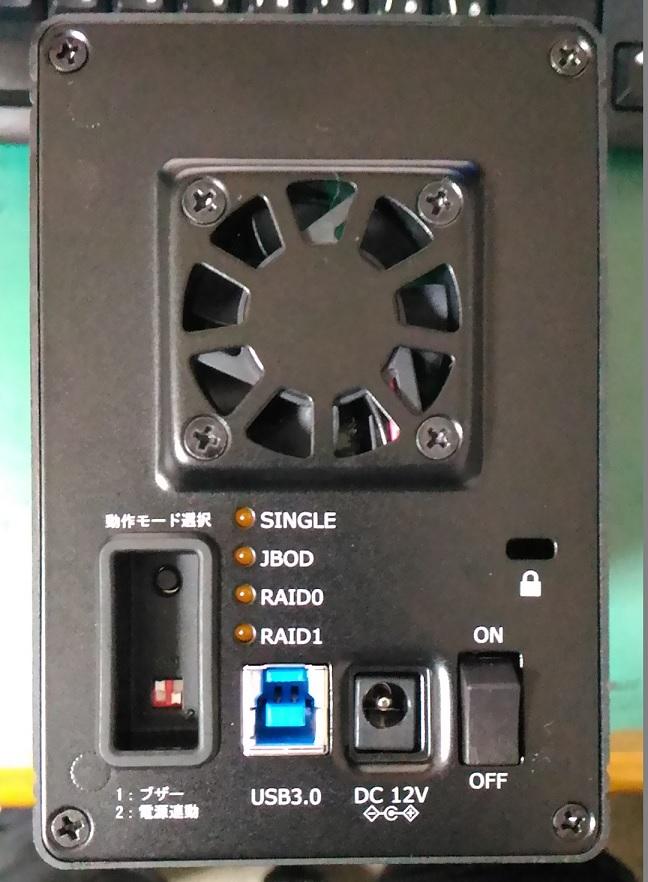 RS-EC32-U3R_04