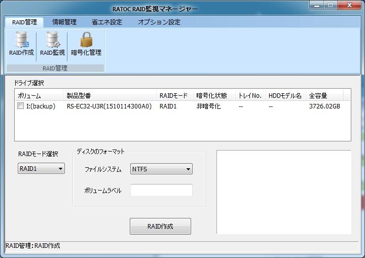 RS-EC32-U3R_07