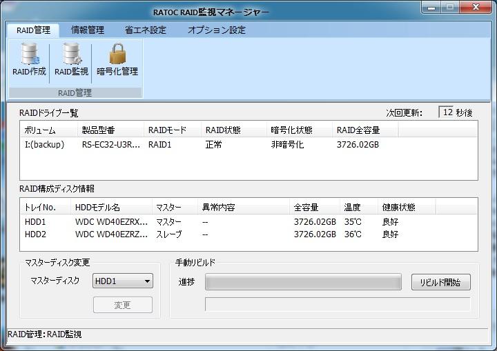 RS-EC32-U3R_08