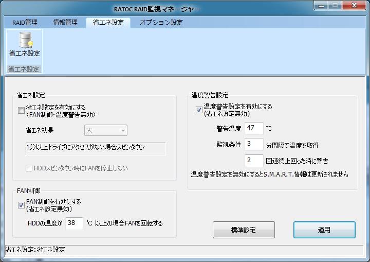 RS-EC32-U3R_09