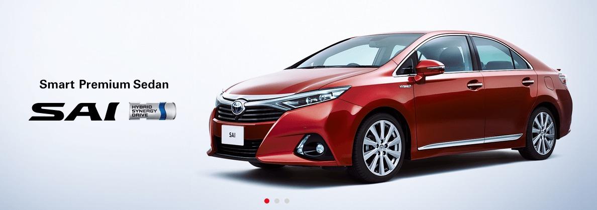 トヨタ SAI トヨタ自動車WEBサイト