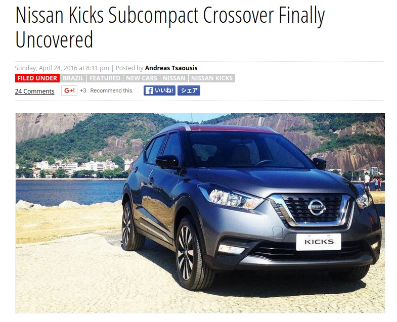 Nissan Kicks Subcompact Crossover Finally Uncovered2