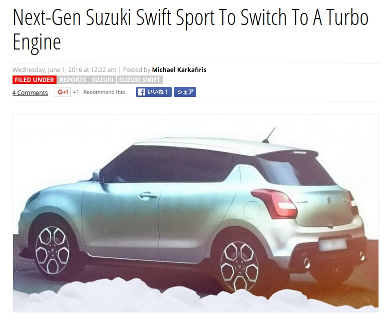 Next Gen Suzuki Swift Sport To Switch To A Turbo Engine