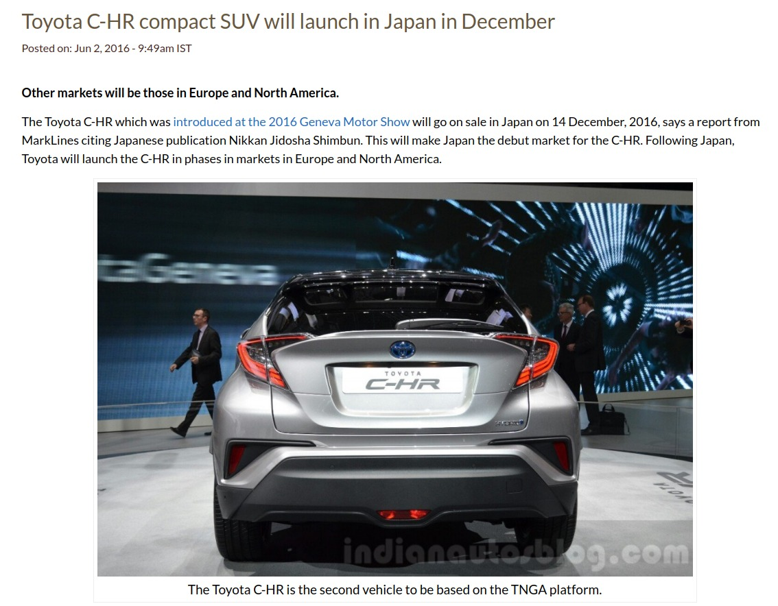 Toyota C HR compact SUV will launch in Japan in December