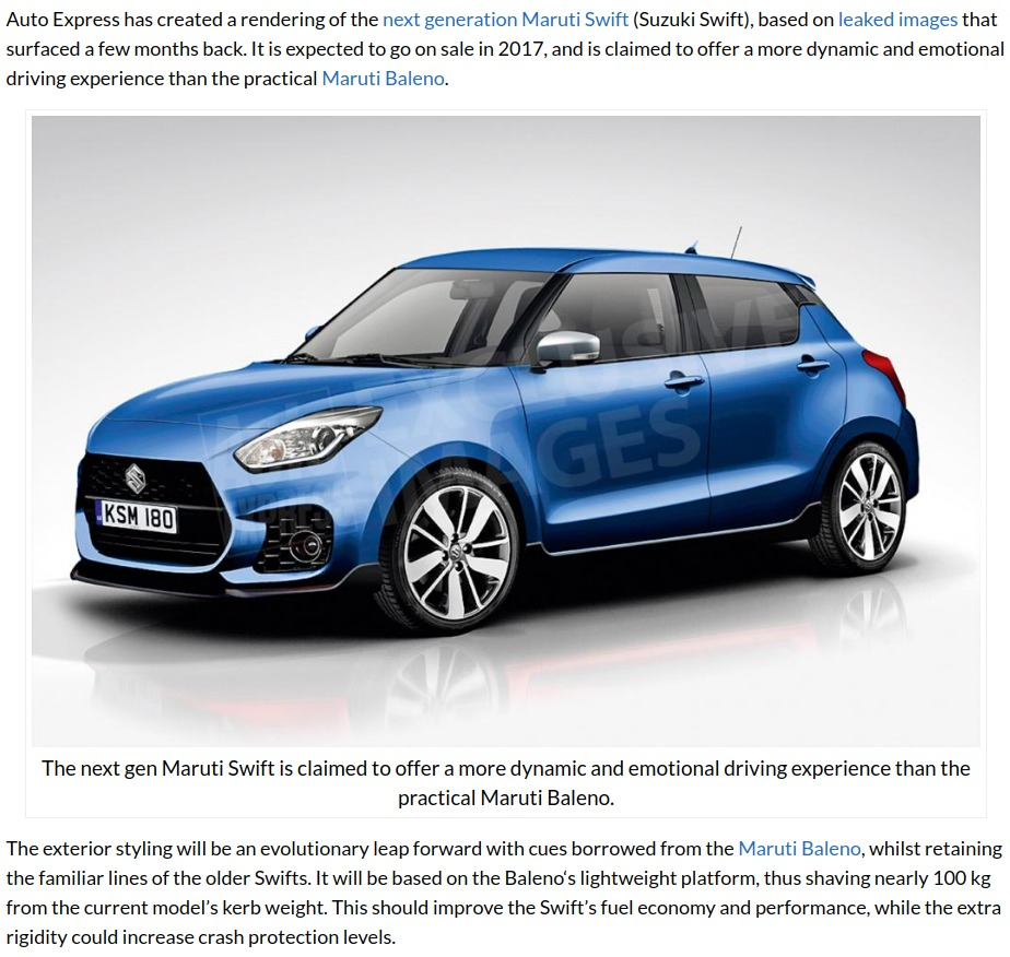 2017 Maruti Swift Rendering