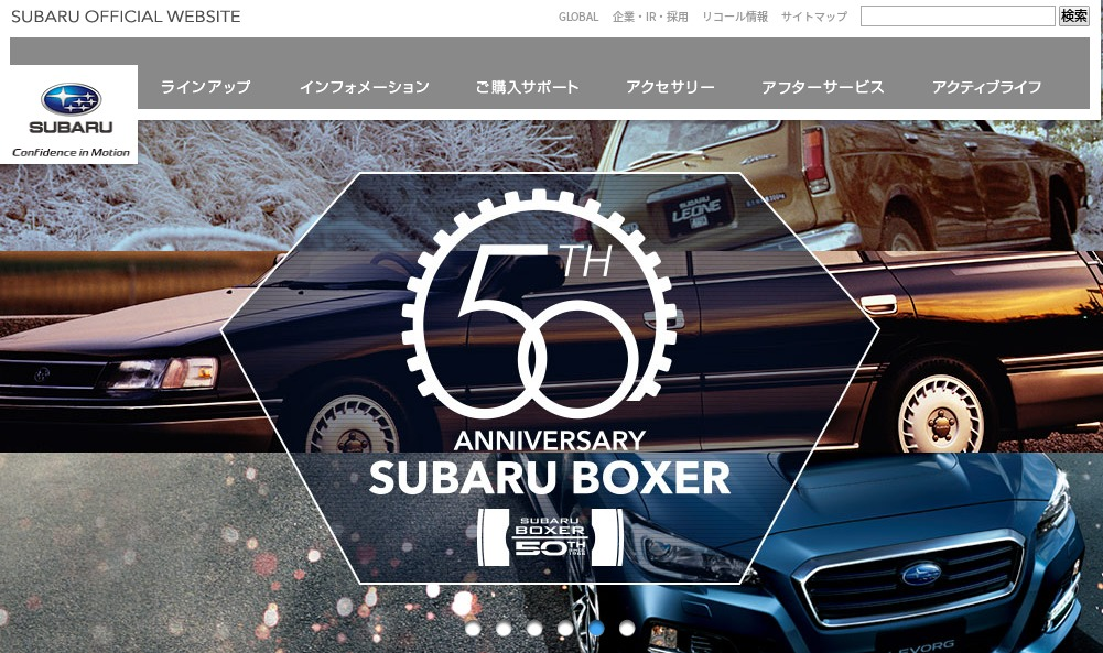 SUBARU Confidence in motion オフィシャルWebサイト