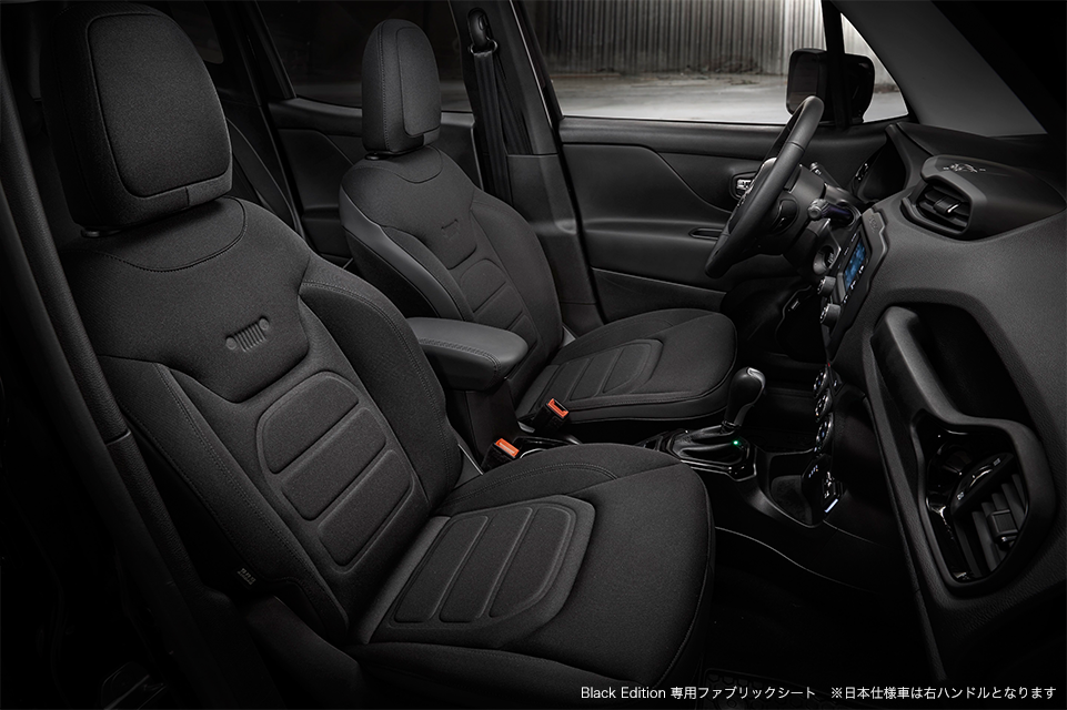 Jeep Renegade Black Edition interior