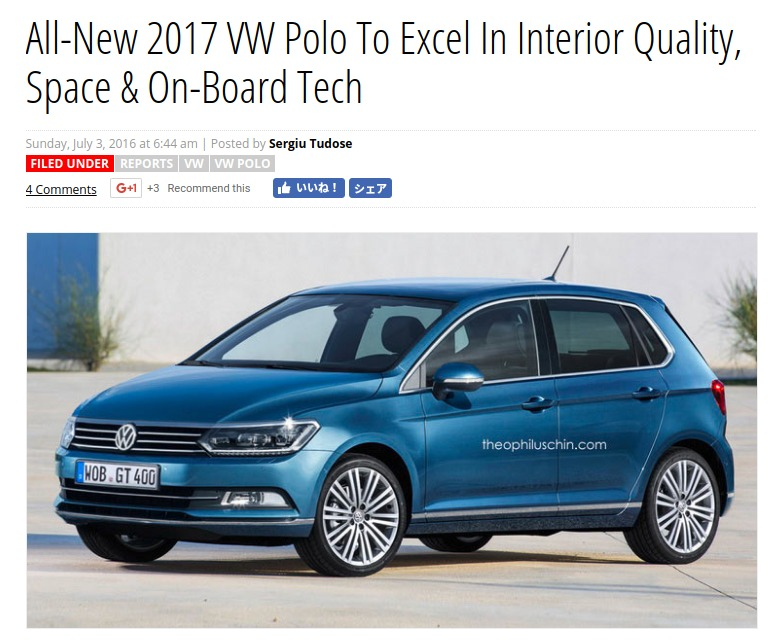 All New 2017 VW Polo To Excel In Interior Quality Space On Board Tech