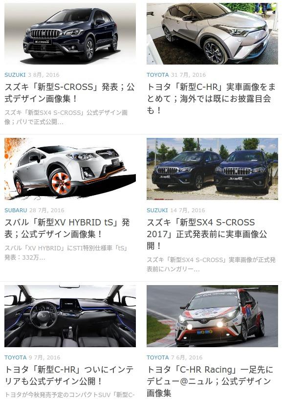 コンパクトSUV 最新自動車画像ニュース NEWCAR DESIGN