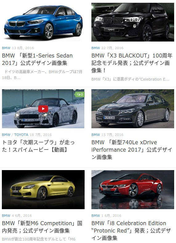 BMW 最新自動車画像ニュース NEWCAR DESIGN
