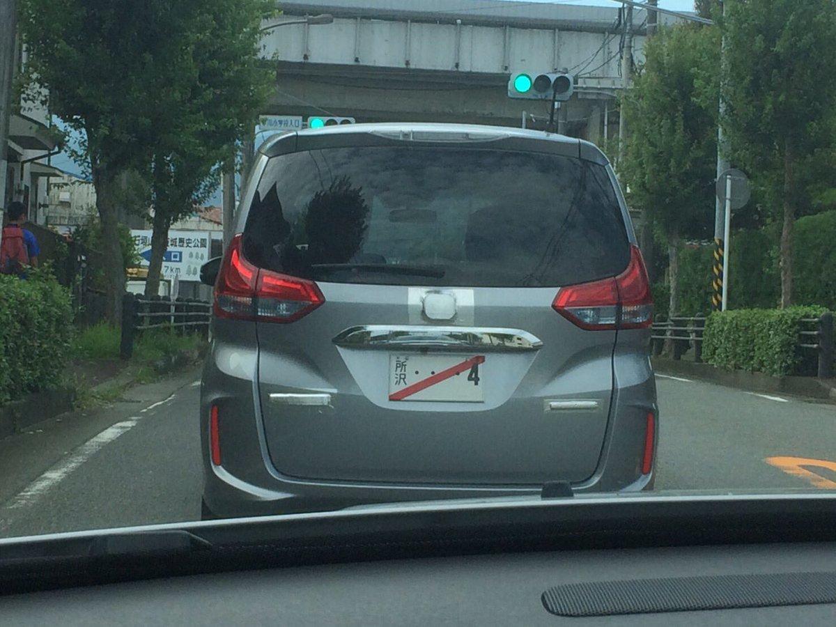ホンダ 新型フリード実車4