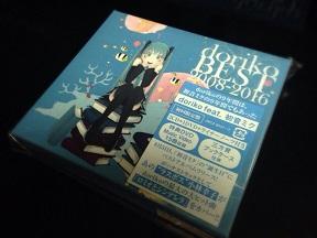 2_doriko BEST 2008-2016