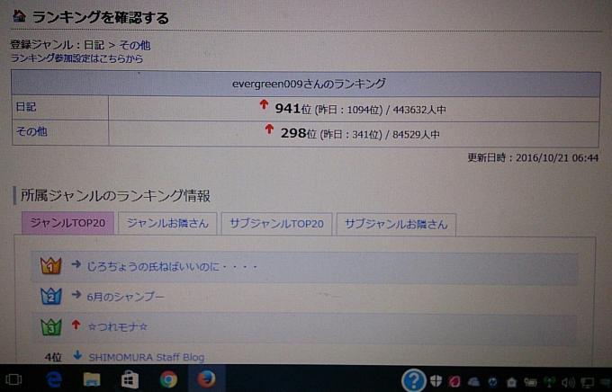 IMG_20161021_134028_convert_20161021185918.jpg