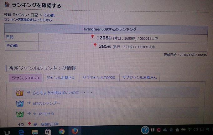 IMG_20161102_130331_convert_20161102214352.jpg
