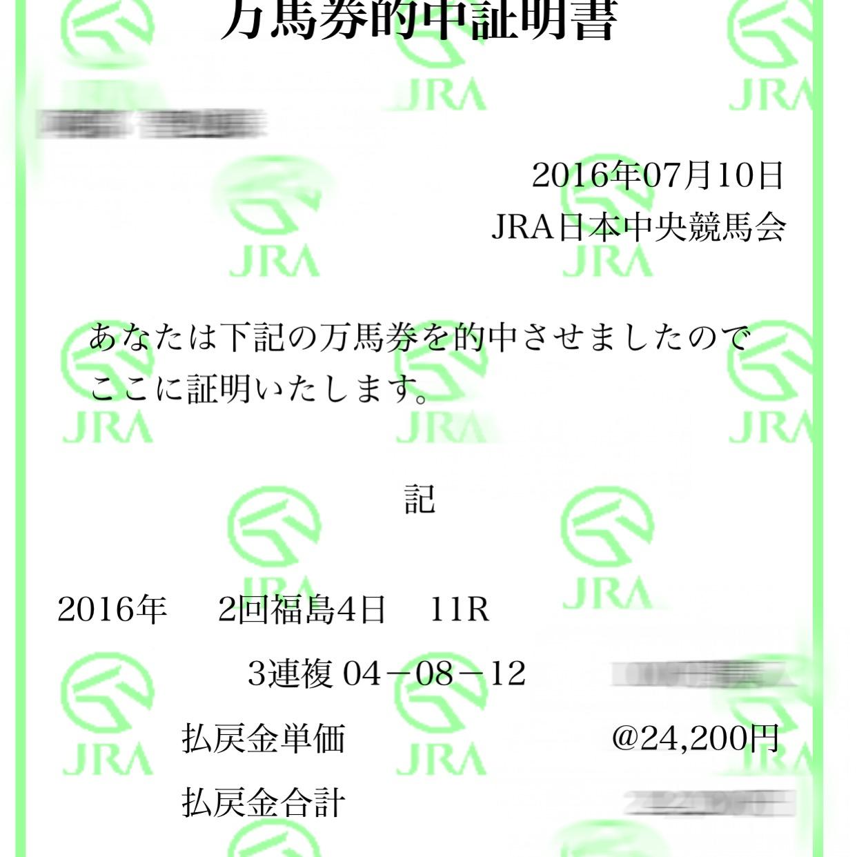 201607111649267a2.jpeg