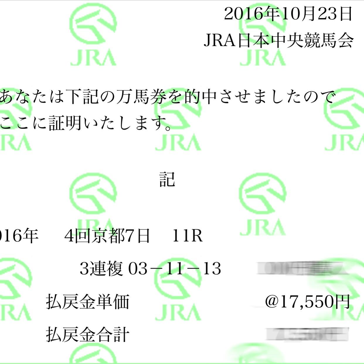 20161024201249701.jpeg