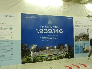 いつもの横浜駅西口。