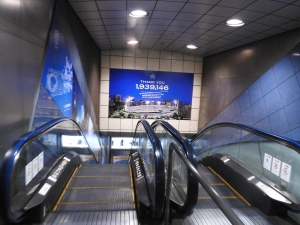 日本大通り駅。