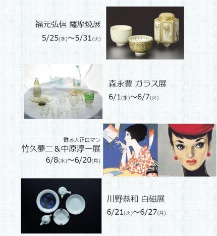 6譛井コ亥相_convert_20160522101909